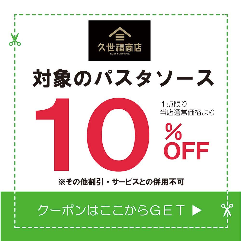 08_久世福商店s.jpg