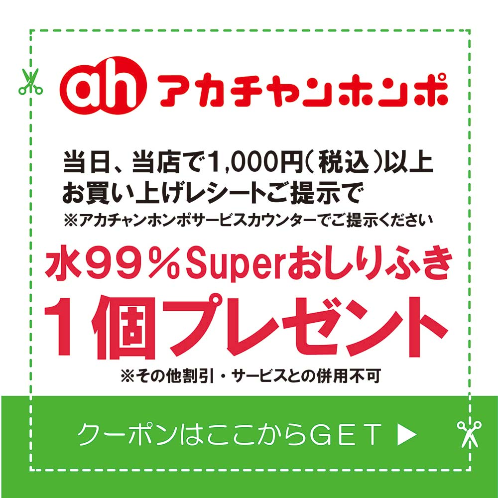 09_アカホンs.jpg