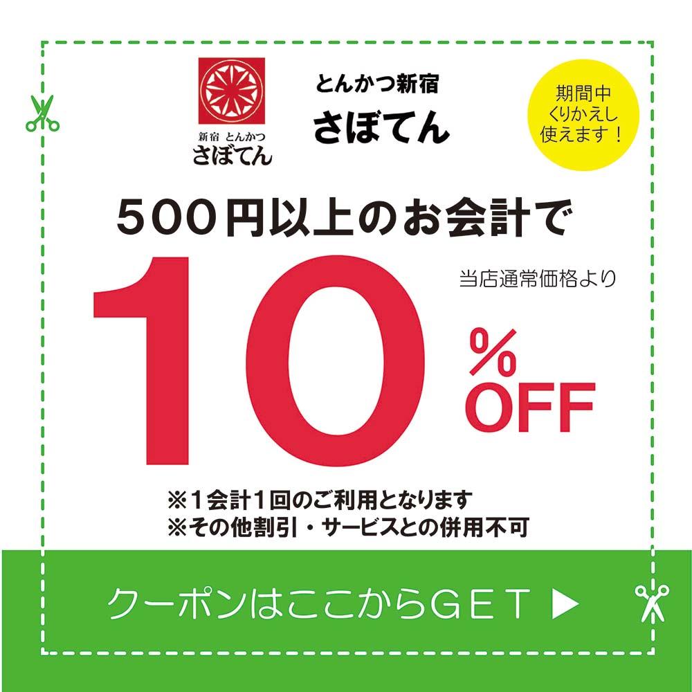 08_さぼてんs.jpg