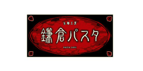 鎌倉パスタのロゴ