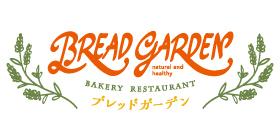 ブレッドガーデンのロゴ