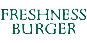 フレッシュネスバーガーの画像
