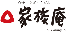 家族庵のロゴ