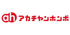 アカチャンホンポのロゴ画像