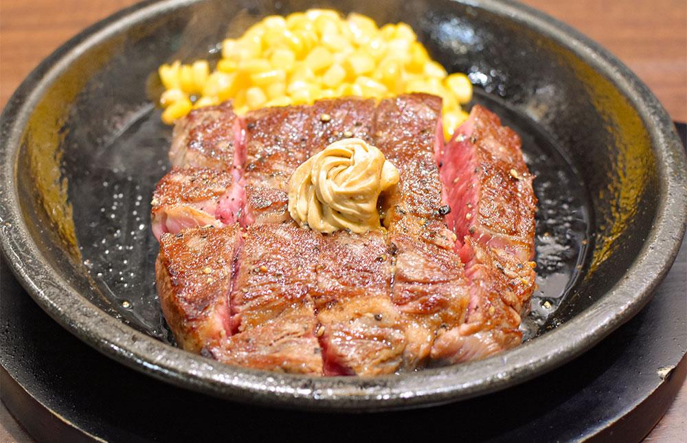 いきなり!ステーキの画像