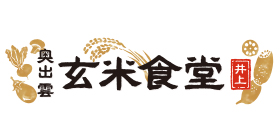 奥出雲玄米食堂井上のロゴ画像