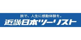 (株)近畿日本ツーリスト 首都圏のロゴ画像