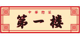 第一楼のロゴ画像