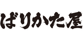 博多とんこつ ばりかた屋のロゴ画像