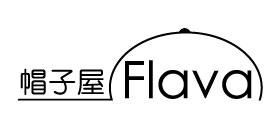 帽子屋フレイヴァのロゴ画像