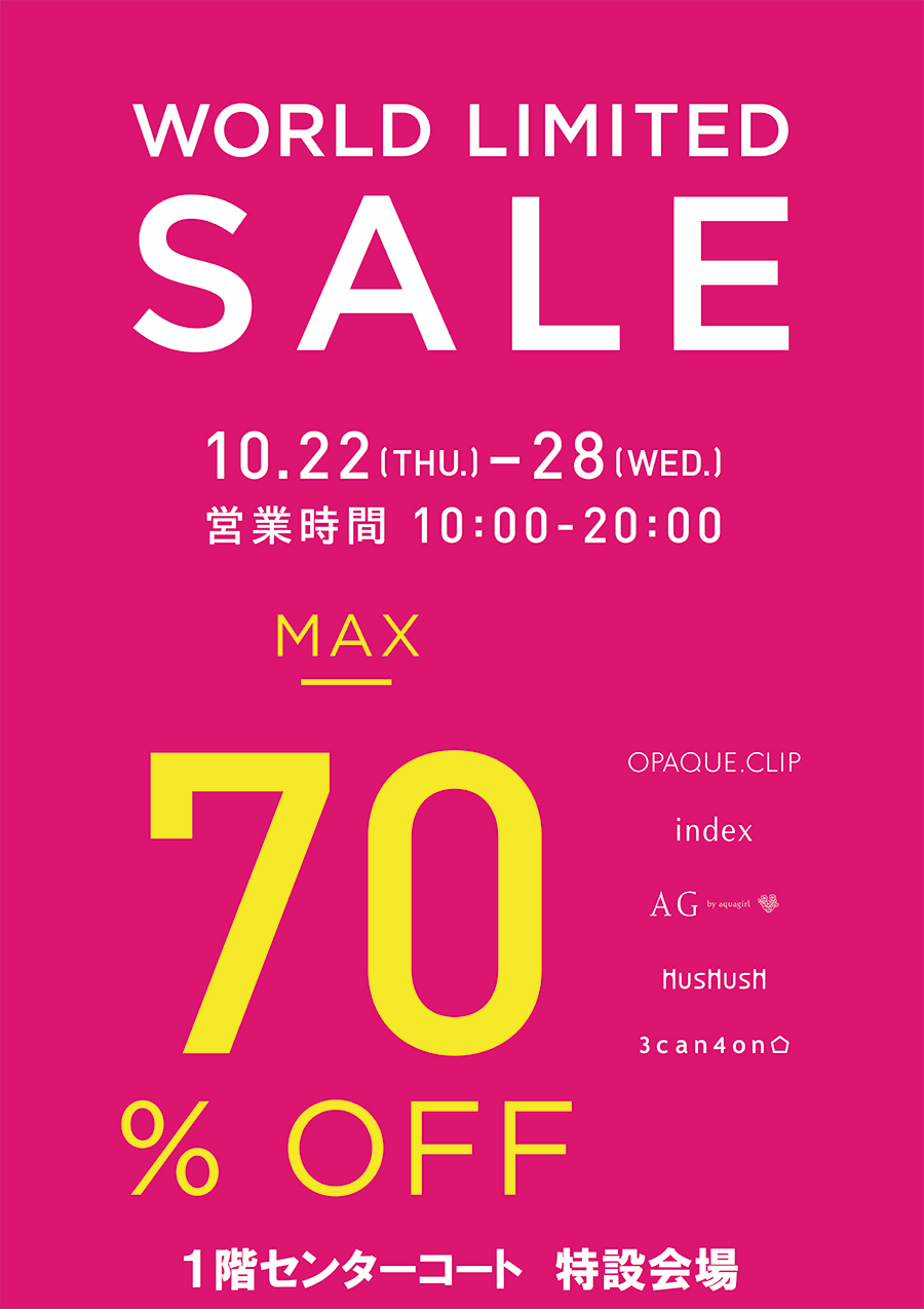 10/22(木)~28(水) WORLD LIMITED SALE