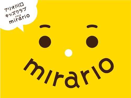 ミラリオ_ロゴ