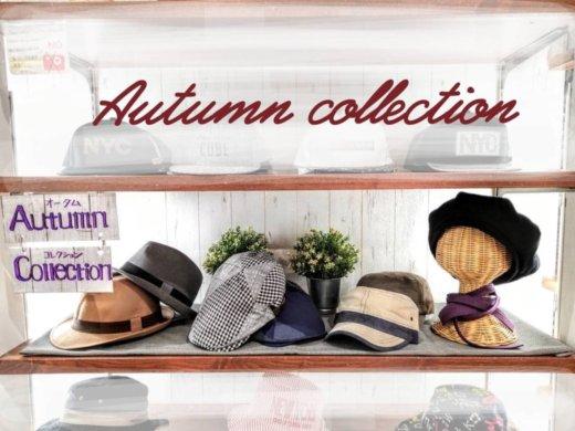 秋冬の帽子