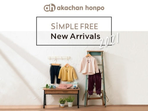 SiMPLEFREE New Arrivals