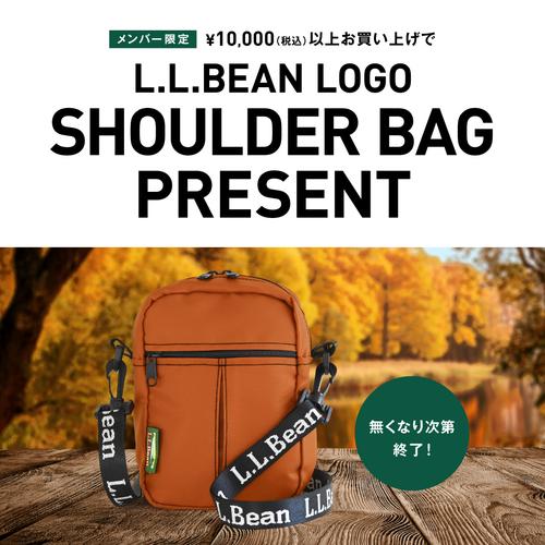 ★L.L.Bean ロゴ・ショルダー・バッグ プレセント★