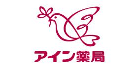 アイン薬局 アリオ川口店のロゴ画像
