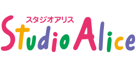 スタジオアリスのロゴ画像