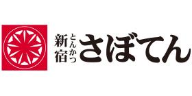 とんかつ新宿さぼてんのロゴ画像
