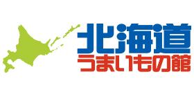 北海道うまいもの館のロゴ画像