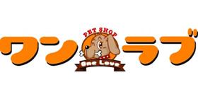ワンラブのロゴ画像