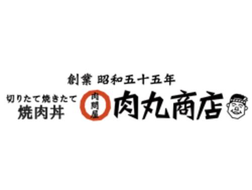 肉丸商店_ロゴ